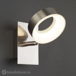 Настенный светильник (Бра) Eurosvet Frisco 20065/1 сатин-никель с LED диодом