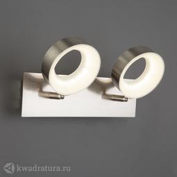 Настенный светильник (Бра) Eurosvet Frisco 20065/2 сатин-никель с LED диодом