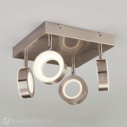 Потолочный светильник Eurosvet Frisco 20065/4 сатин-никель с LED диодом