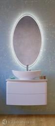 Комплект мебели Raval Moon 75 подвесной