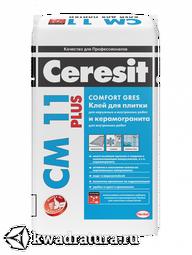 Клей для плитки и керамогранита Ceresit CM11 (25 кг.)