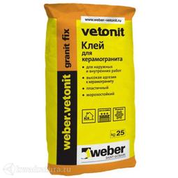 ВЕТОНИТ Гранит Фикс (25кг) Клей для керамогранита