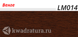 АКЦИЯ!!!Плинтус Line Plast maxi 80мм Венге LM014