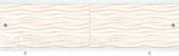 Экран под ванну Метакам Ультра Песочный 150, 170 см