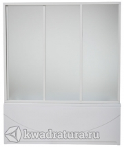 Шторка для ванны Bas Атланта/Ахин/Мальта/Нептун 3х створчатые (стекло Грейп, Шиншила)